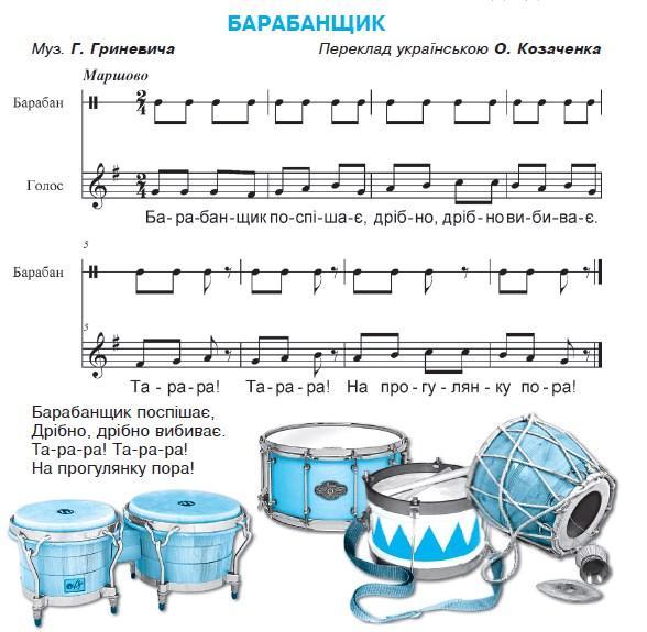 barabnchukk