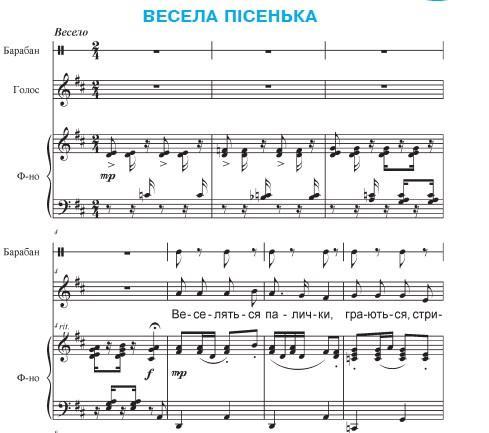 vesela pisenka L.Levchenko2