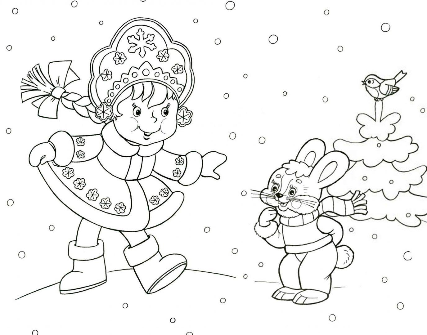 Снігурочка