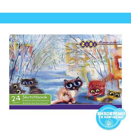 Альбом для малювання, А4, 24 аркуша