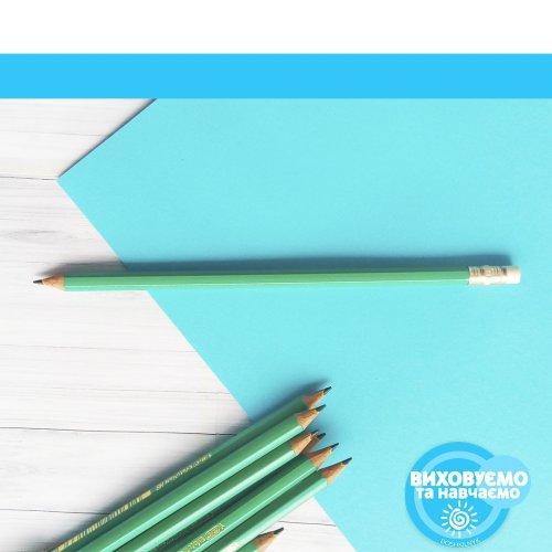 Олівець графітний