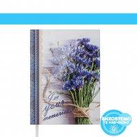 Previous Next Щоденник недатований ROMANTIC, A5, синій