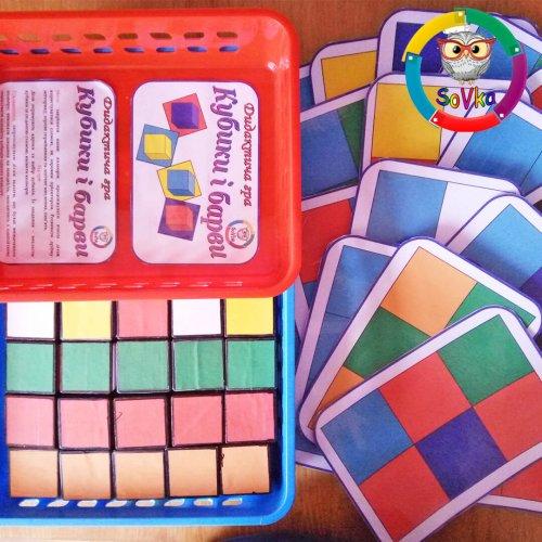 """Набір для оновлення """"Кубики і барви"""