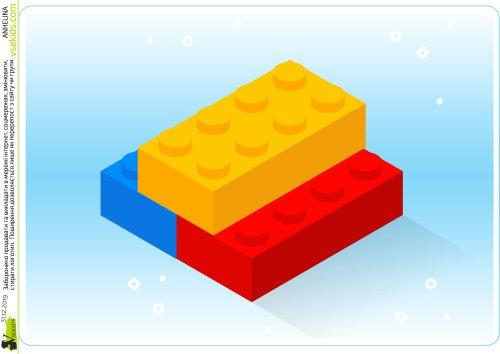 Гра з лего «Зроби як я»
