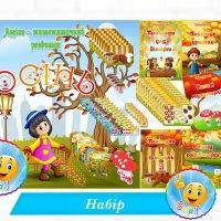 Комплект математичних ігор «Осінь»: