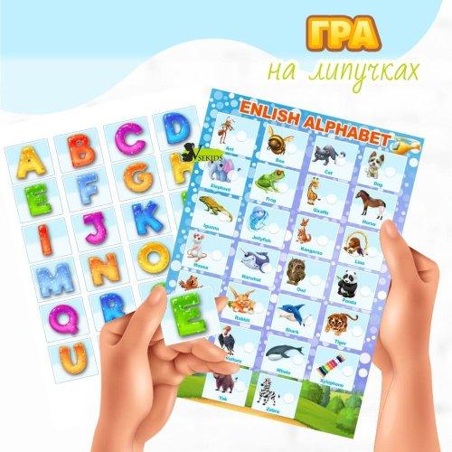 Гра на липучках «English alphabet»