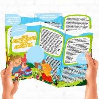 """Пам'ятка- рекомендація """"Щодо організації сучасного підходу до організації ігрової діяльності дітей дошкільного віку»"""