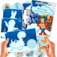 Дидактична гра «Виставка снігових фігур»